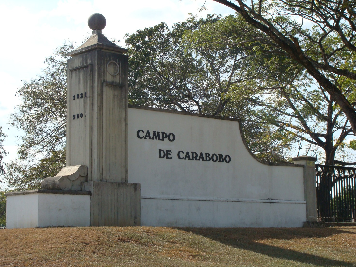 entrada delcampo